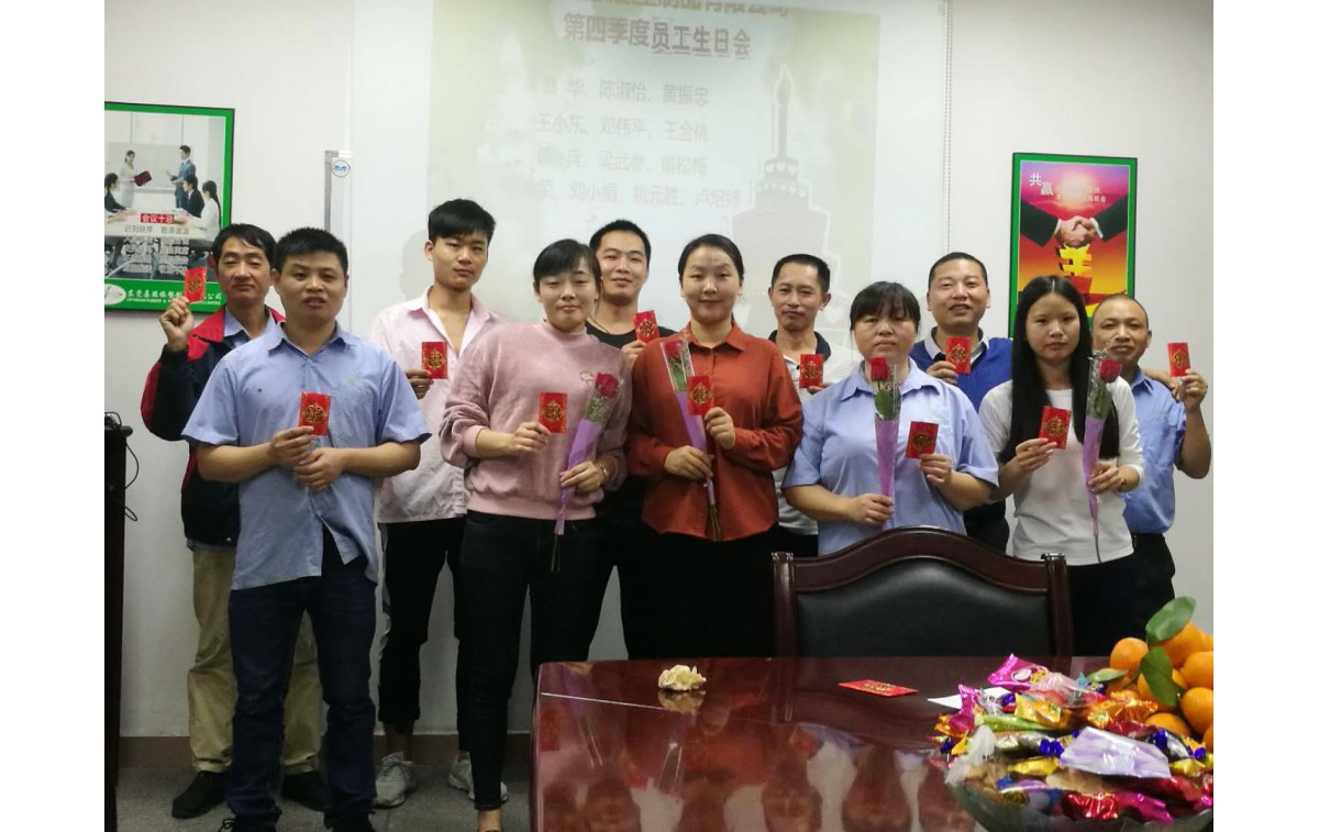 Employee's Birthday Party